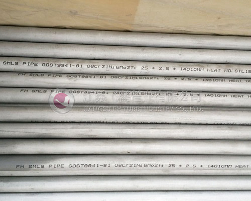 Duplex stainless steel seamless pipe