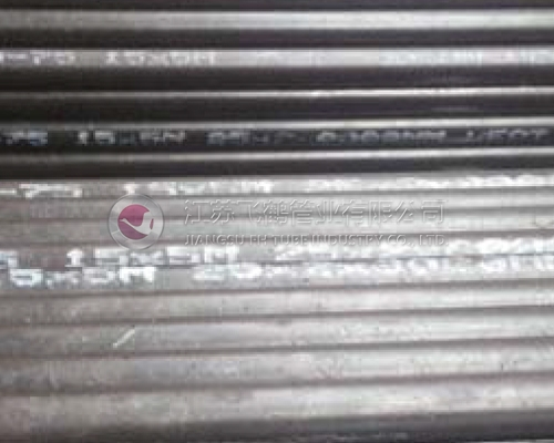 High alloy steel pipe manufacturer