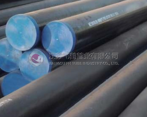 High alloy seamless pipe manufacturer