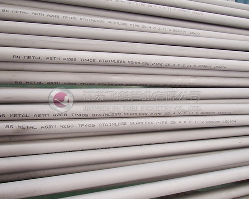 Martensitic seamless tube