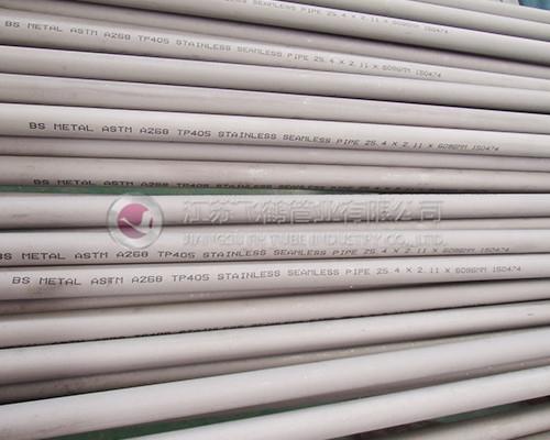 Martensitic seamless tube